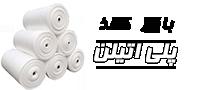قیمت خرید و فروش انواع کاغذ های پلی اتیلن | کاغذ پلی اتیلن