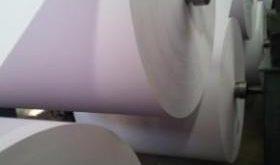 خریدار کاغذ ایرانی و خارجی