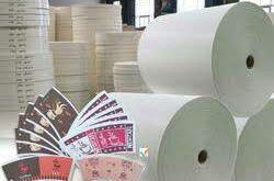 مشاوره فروش کاغذ