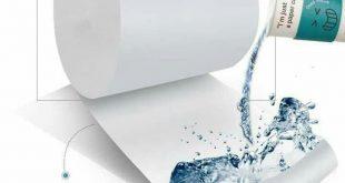 بزرگترین تولیدی کاغذ