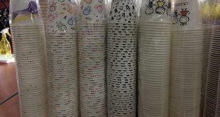 تجارت اینترنتی محصولات کاغذی
