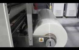 تولید کاغذ در تهران