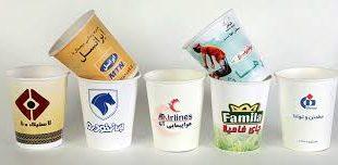 تبلیغات گسترده با لیوان کاغذی