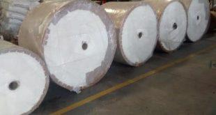 سرمایه گذاری در خرید کاغذ پلی اتیلن